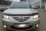 Дефлектор капота Mazda 3 2003-2009 (Axela) (Люкс вариант)