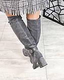 Ботфорты женские замшевые с пояском серые, фото 2