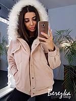 Женская теплая замшевая короткая куртка на меху (в расцветках)