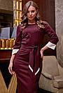 Элегантное платье карандаш женское марсала трикотаж джерси, фото 2