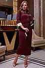 Элегантное платье карандаш женское марсала трикотаж джерси, фото 3