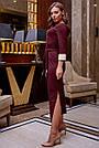 Элегантное платье карандаш женское марсала трикотаж джерси, фото 4