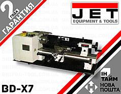 Токарный станок JET BD-X7