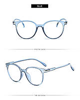 Kомп'ютерніокуляри Hope Blue  Имиджевые очки для компьютера
