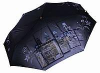 Зонтик с панорамным принтом Три Слона ( полный автомат ) арт.150-8, фото 1