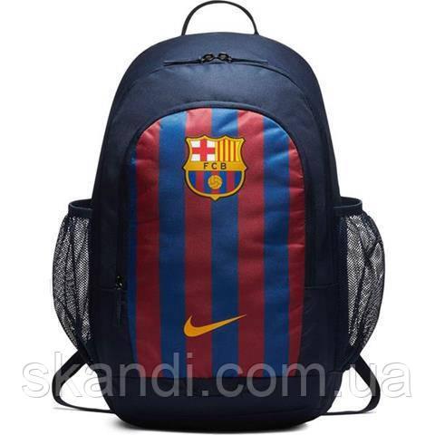 Рюкзак Nike Stadium FC Barcelona BA5363 451