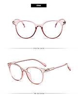Kомп'ютерніокуляри Hope Pink| Имиджевые очки для компьютера