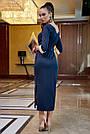 Офисное платье карандаш женское синее трикотаж джерси, фото 4