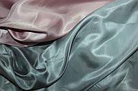 Жаккардовая нейлоновая подкладка, точка , светло серая №25