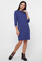 Женское трикотажное меланжевое платье (Juliana fup), фото 3