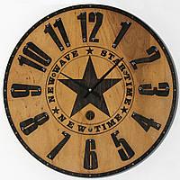 Настенные часы из фанеры Декор Карпаты Premium Star Time 02 Коричневый (wSJB80007)