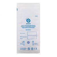 Крафт пакеты для стерилизации белые DEZIK