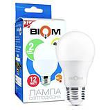 Светодиодная лампа Biom BT-516 A65 15W E27 4500К матовая, фото 6