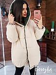 Жіноча двостороння зимова куртка Зефирка (в кольорах), фото 2