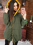 Жіноча двостороння зимова куртка Зефирка (в кольорах), фото 9