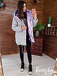 Жіноча двостороння зимова куртка Зефирка (в кольорах), фото 5