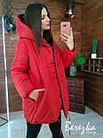 Жіноча двостороння зимова куртка Зефирка (в кольорах), фото 3