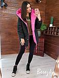 Жіноча двостороння зимова куртка Зефирка (в кольорах), фото 10