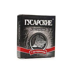 Презервативы Классические Гусарские 3 шт (5060040305287)