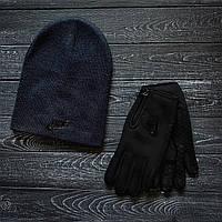 Мужской комплект шапка синяя + перчатки черные Nike зимний.