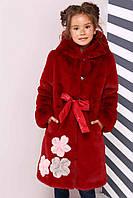 Шуба детская Кики 38 размер- красный №6203