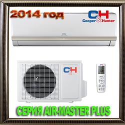 Cooper&Hunter СЕРИЯ AIR-MASTER PLUS CH-S09XP7 кондиционер 2014 год