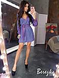 Женское сияющее платье на запах с люрексом (в расцветках), фото 3