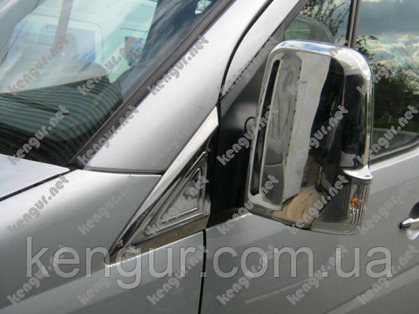 Хром Накладки на зеркала (нерж.) Mercedes Sprinter (2006 - ...)
