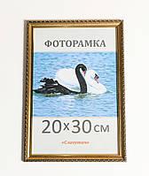 Фоторамка,  пластиковая,  13*18,  рамка для фото, картин, дипломов, сертификатов,1713-3