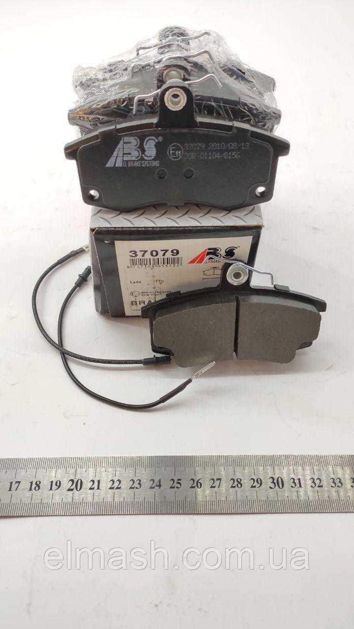 Колодка гальмівна ВАЗ 2110-12 передня (вир-во ABS)