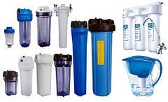 Бытовые фильтры для воды (колбы) и умягчающие фильтра для теплотехники