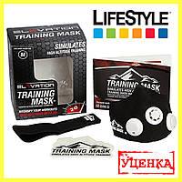 Маска дыхательная для бега и тренировок Elevation Training Mask 2.0. Уценка! (269394)