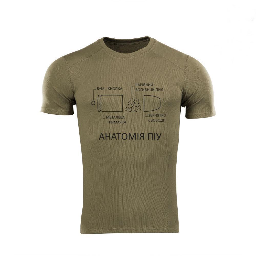 """Футболка coolmax Grom """"Анатомія ПІУ"""" Олива S"""
