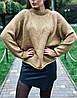 Свитер однотонный женский (ПОШТУЧНО) В РАСЦВЕТКАХ