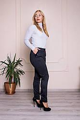 Женские брюки Варшава клетка