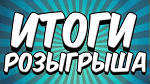 📢 Итоги розыгрыша домофона SEVEN Systems DP-7515FHDT-IPS 📢