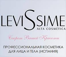 LEVISSIME Профессиональная Косметика