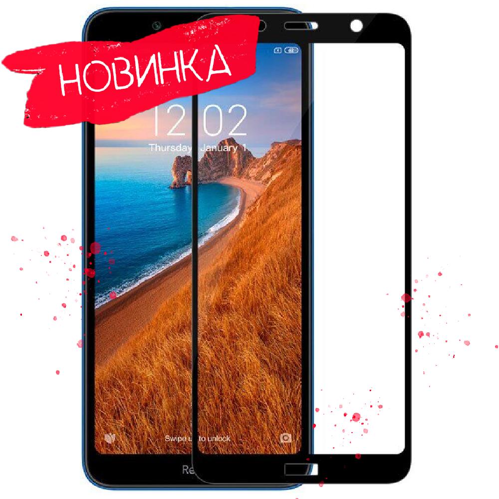 3D Защитное стекло Xiaomi Redmi 7A 2019 Full glue black