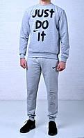 Стильный серый спортивный костюм Nike | принт just do it, фото 1