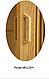 """Двери раздвижные гармошка """"Vinci Dekor Melody"""" Мускатный орех оригинал 100% качество, фото 4"""