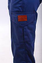Штаны Feel&Fly Cargo Blue, магазин одежды, фото 3