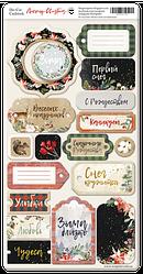 Чипборд для скрапбукинга 18шт от Scrapmir Merry Christmas