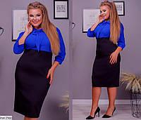 Батальное деловое платье по фигуре 309
