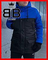 Куртка зимняя мужская, парка стильная удлиненная .можно и комплектом куртка найк Winter Parka