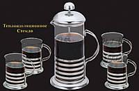 Набор френч-пресс + 4 чашки Edenberg EB-330