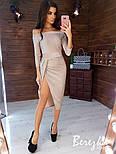 Женское приталенное платье люрекс с разрезом и спущенными плечами (в расцветках), фото 4