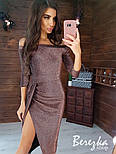 Женское приталенное платье люрекс с разрезом и спущенными плечами (в расцветках), фото 7