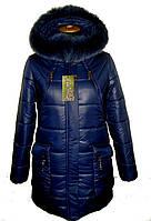 Зимняя куртка с мехом синяя и черная р 42-54, фото 1