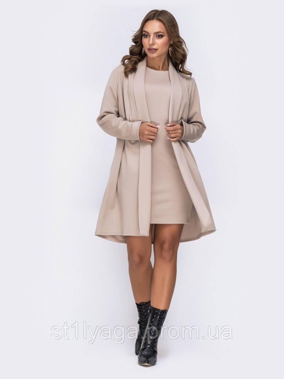 Трикотажный однотонный комплект – двойка платье+кардиган бежевый