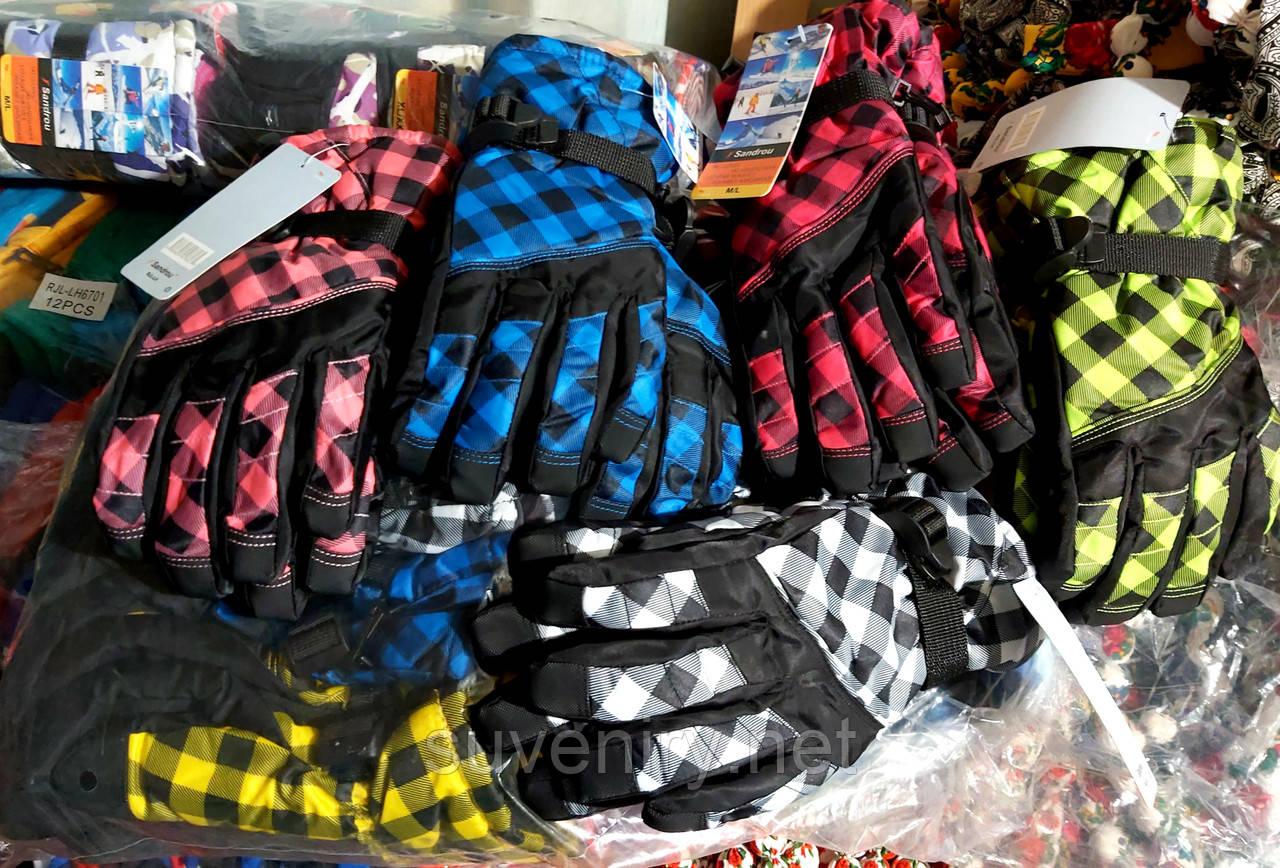 Женские горнолыжные теплые перчатки